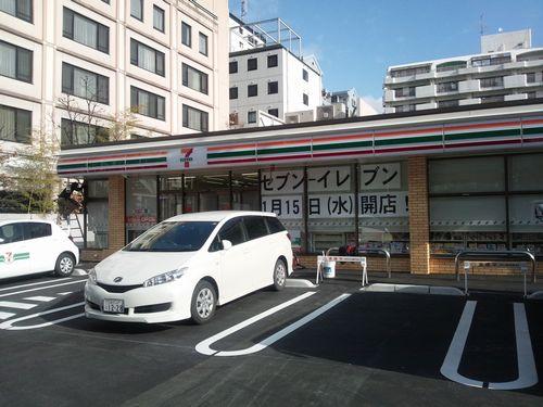 ホテル一楽横(駐車場敷地内)にセブンイレブンがオープンしました!